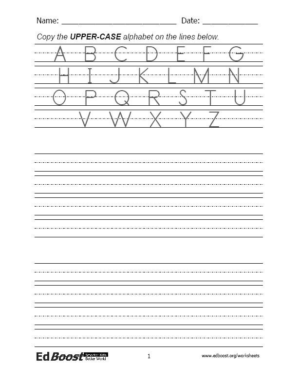 Writing worksheet for kindergarten